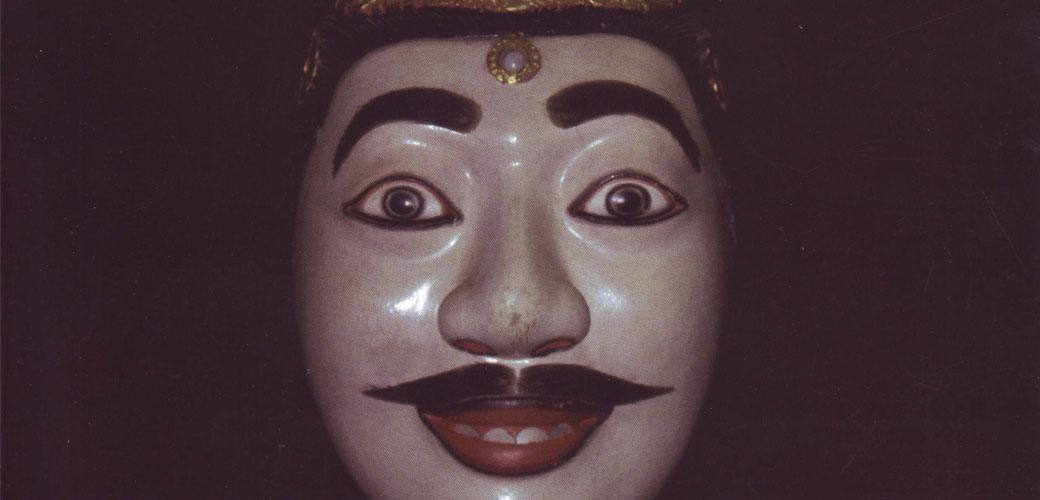 WPM 1983 Masks Outer Image Inner Spirit Resource